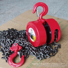 Hsz Type Manual Chain Hoist Chain Block